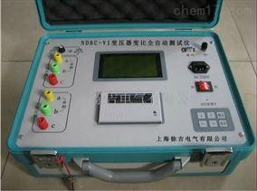 NDBC-VI变压器变比全自动测试仪