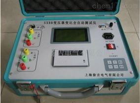 SXBB变压器变比全自动测试仪
