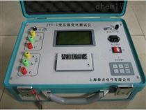 JYT-I变压器变比测试仪