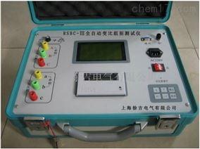 RSBC-Ⅲ全自动变比组别测试仪