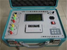 GWB-III变压器变比组别测试仪