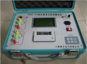NDBC-VI变压器变比组别测试仪