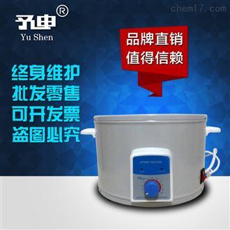 PTHW-50000ml普通恒溫電熱套