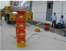 便携式110KV-GIS全电压(230KV)交流耐压试验系统