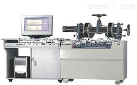 液体动压滑动轴承实验台2|机械原理与设计实训装置