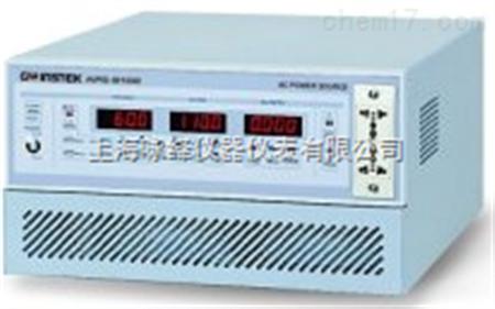 aps-9102 固纬交流电源