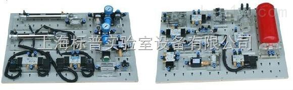 透明液压传动实训装置|液压与气动实训装备