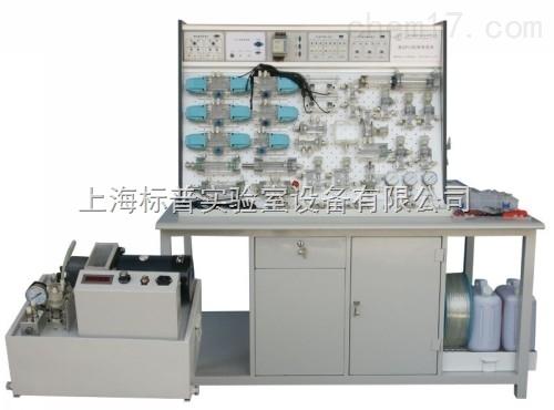 铝槽式铁桌液压PLC控制实验台|液压与气动实训装备