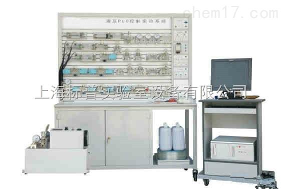 液压PLC控制实验系统|液压与气动实训装备