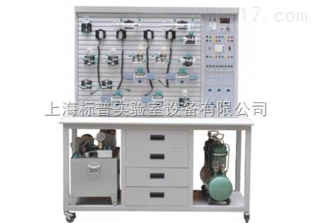 气动PLC控制实训装置|液压与气动实训装备