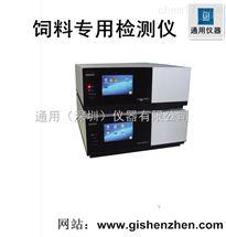 饲料检测仪 GI-3000-01等度液相色谱仪