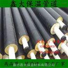 专业生产优质发泡直埋保温管 预制直埋热力保温管国标价格