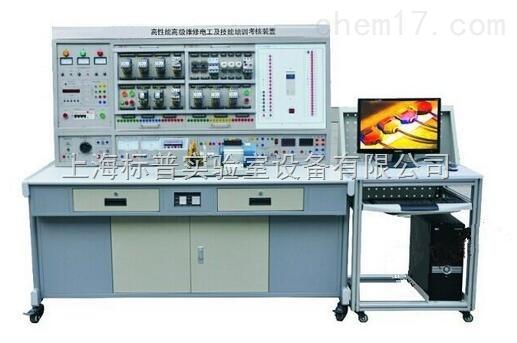 高性能初级维修电工及技能培训考核装置 维修电工技能实训考核装置