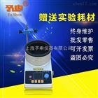 ZNCL-G(Φ310×150mm)智能数显磁力搅拌加热锅