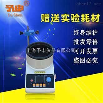 ZNCL-G(Φ310×150mm)智能數顯磁力攪拌加熱鍋
