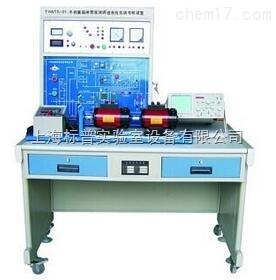 小容量晶闸管直流调速系统实训装置|维修电工技能实训考核装置