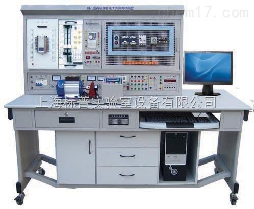 网孔型高级维修电工实训考核装置|维修电工技能实训考核装置