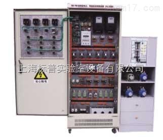 高级电工、电拖实训考核装置(柜式)|维修电工技能实训考核装置