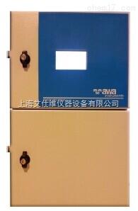 新加坡AWA亚硝酸盐在线分析仪