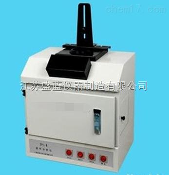 ZF1-Ⅱ紫外分析仪