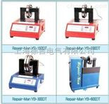 YB-350DTG型韩国进口YB-350DTG感应加热器Repair-Man