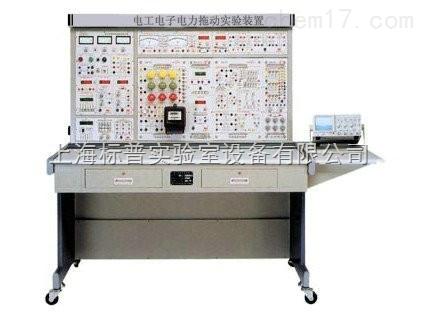 bppdg-1b-电工电子电力拖动实验装置|高级工技能实训