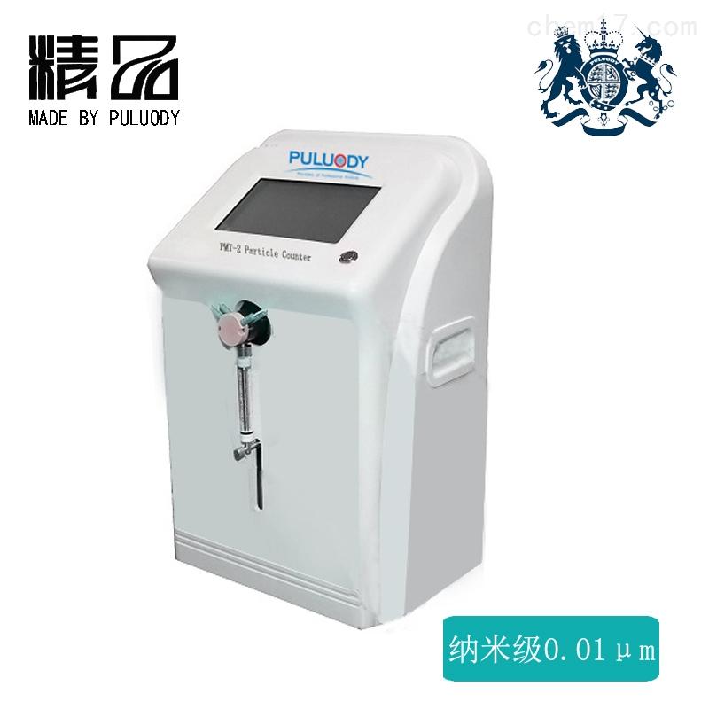 普洛帝中国服务中心/普洛帝测控中国有限公司