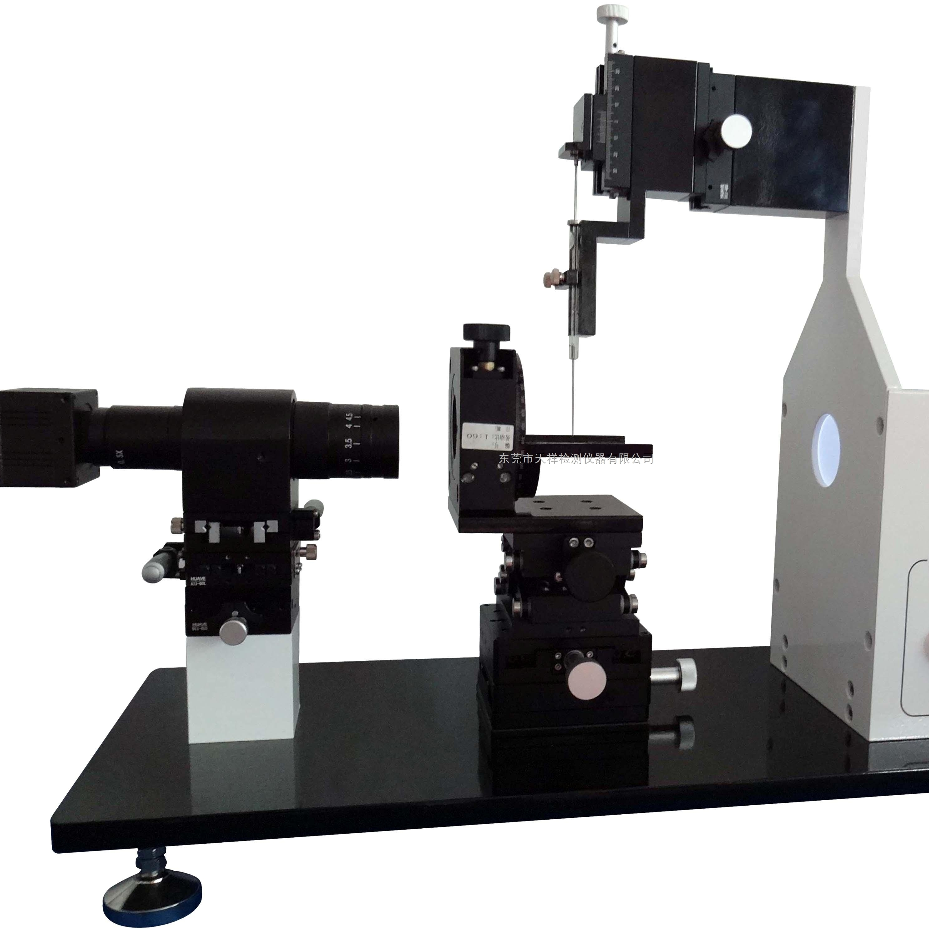 水滴角测试仪