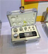 e2級1g-200g無磁不銹鋼砝碼廠家