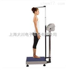 BWS-T01R高精度電子人體秤,高精度身高體重電子秤,150公斤高精度人體秤