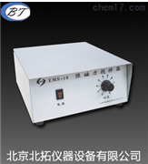大容量磁力攪拌器EMS-10