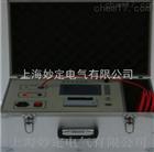 ZKD-III 開關真空度測試儀