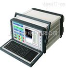 ZDKJ643A 微机继电保护测试仪
