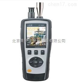 DT-9881四合一粒子计数器 空气综合质量检测仪