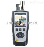 DT-9881四合一粒子計數器 空氣綜合質量檢測儀