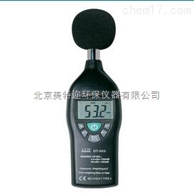DT-805/805L 噪音计 高端声级计