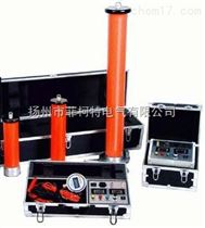HMZGF系列直流高压发生器(分体机)