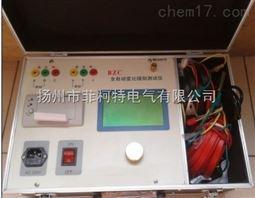 HM5001全自动变比组别测试仪