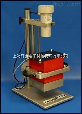 resimat150-泡沫回复力测试仪
