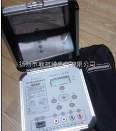 HM2571型接地电阻测试仪