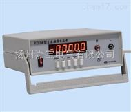 PZ93A/2、PZ93A/3PZ93A/2、PZ93A/3直流数字电压表