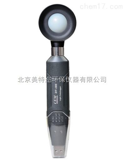 DT-185 迷你型照度记录仪 数字照度仪价格