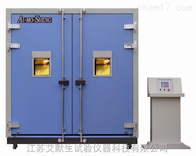 一体式步入式高低温交变湿热试验箱