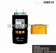 GM610 木材水分检测仪GM610 木材水分检测仪