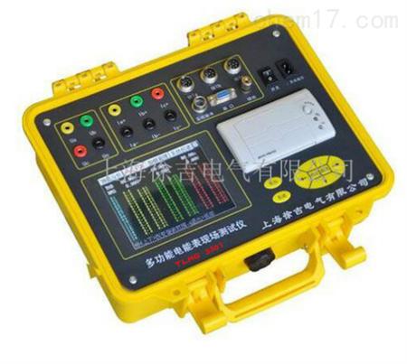 tlhg-3301多功能电能表现场校验仪