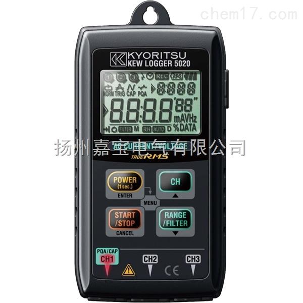 共立KEW5010负荷漏电流记录仪