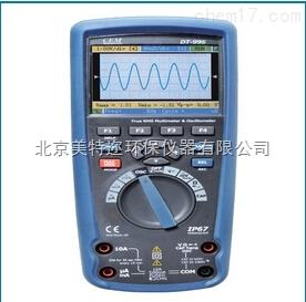 DT-9989彩屏数字示波万用表 数字万用表价格