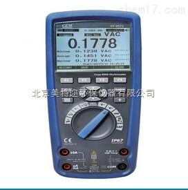 DT-9978数字万用表价格 DT-9979防水型数字万用表