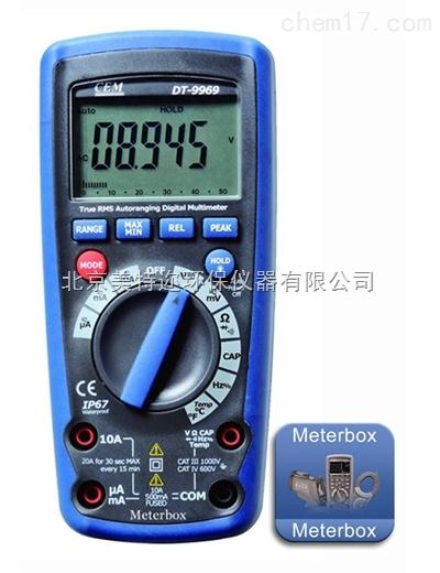 DT-9969专业真有效值数字万用表