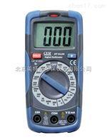 DT-920全保护防水型数字万用表